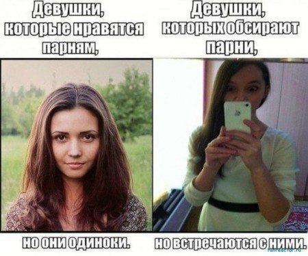 Почему девушкам нравятся девушки