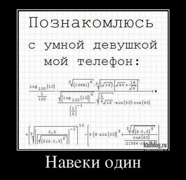 1378799682_001_3