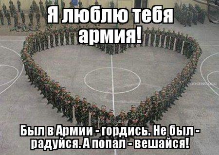 1381583619_demotivatorium_ru_31701