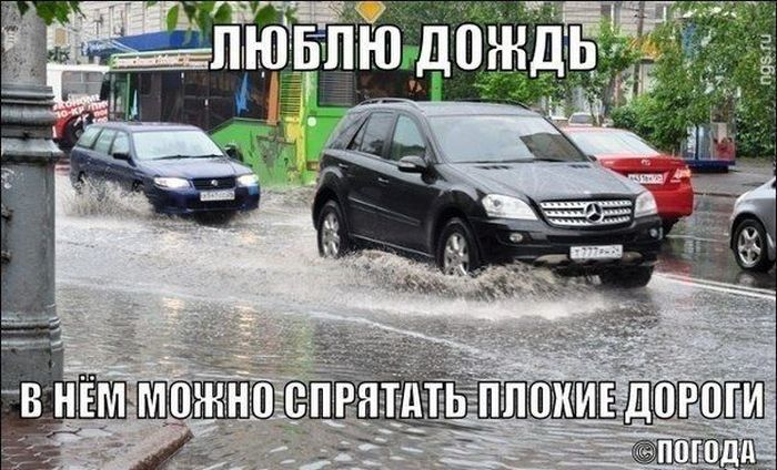 1381729794_1381482230_prikolov-avtomobilnyh-podborka