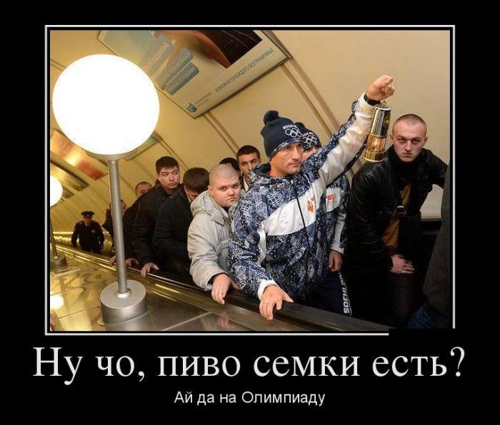 1381846912_demotivatory_14_1