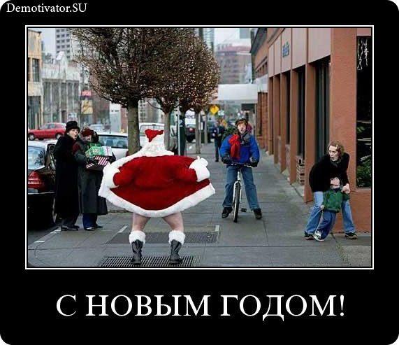 1384898196_prikolnie_demotivatori-prikoli-21