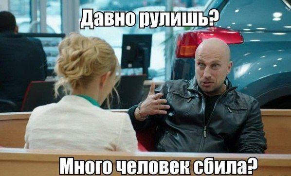 1398364609_avtoprikoly-9