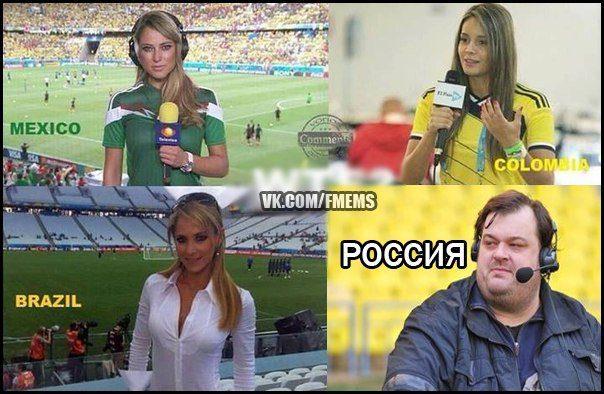 1403272281_prikoly-o-futbole-7
