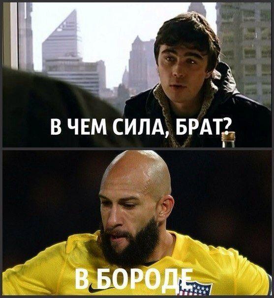 1404748332_futbolnye-memy