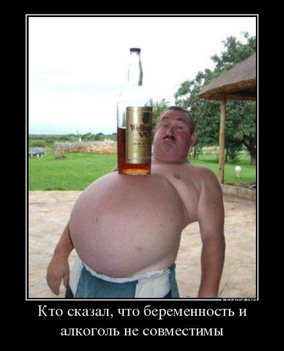 14262446_kto-skazal-chto-beremennost-i-alkogol-ne-sovmestimyi