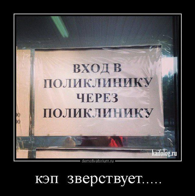 1444739069_028_3