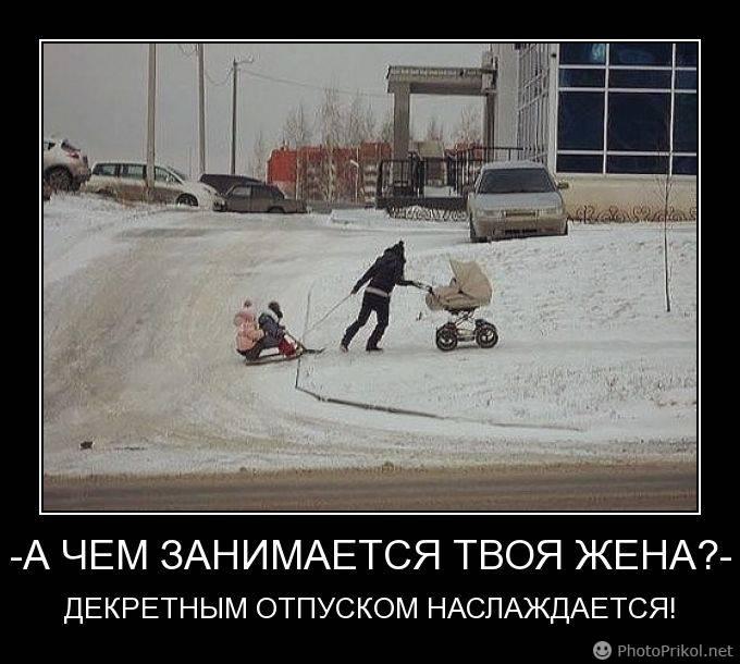 1452809578_photoprikol.net