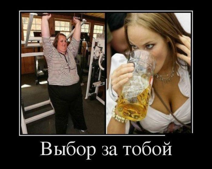 1453637724_smeshnye-demotivatory-8_xaxa-net-ru