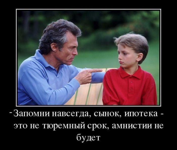 1456645830_veselye-demotivatory-17_xaxa-net-ru