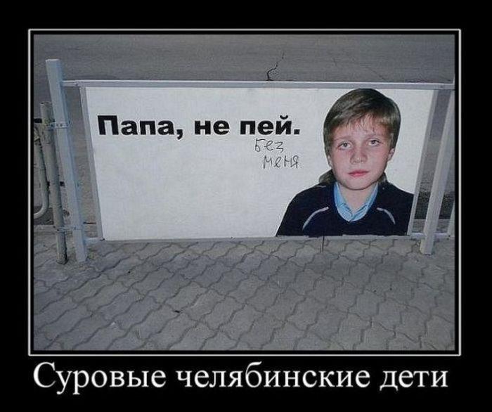 1460895237_demotivatory-zhizn-14_xaxa-net-ru