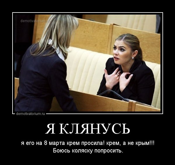 1464675359_demotivatorium_ru_ja_kljanus__43018