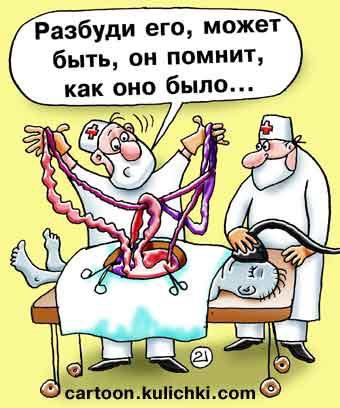 1474987425-sanderkelevra_evgeniy_kran_-_mozhet_on_pomnit