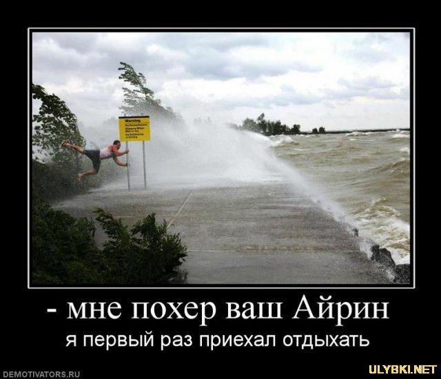 195337_-mne-poher-vash-ajrin_20110901110518