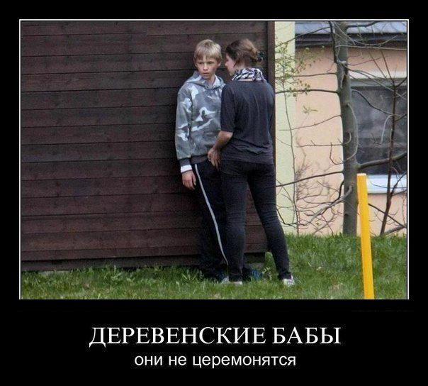 Бабы с бабами фото 196-498