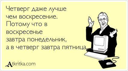 2_ontp4d1ixyk