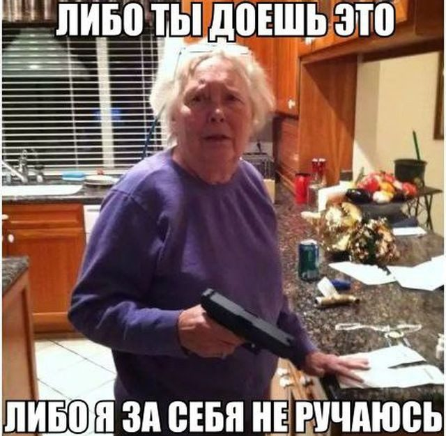 3900467_800