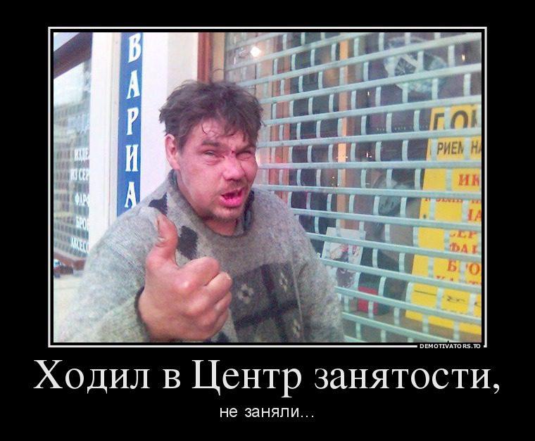 5435517_hodil-v-tsentr-zanyatosti