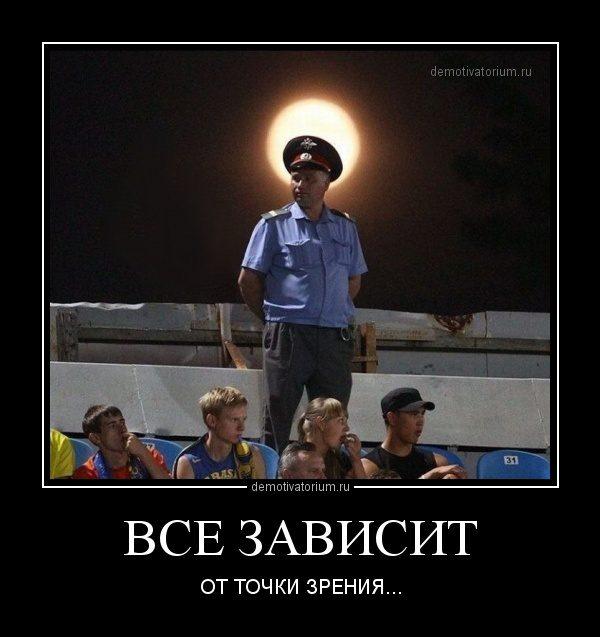 Картинки по запросу смешные картинки про полицию