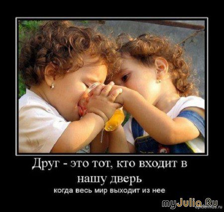 картинки о дружбе и знакомства
