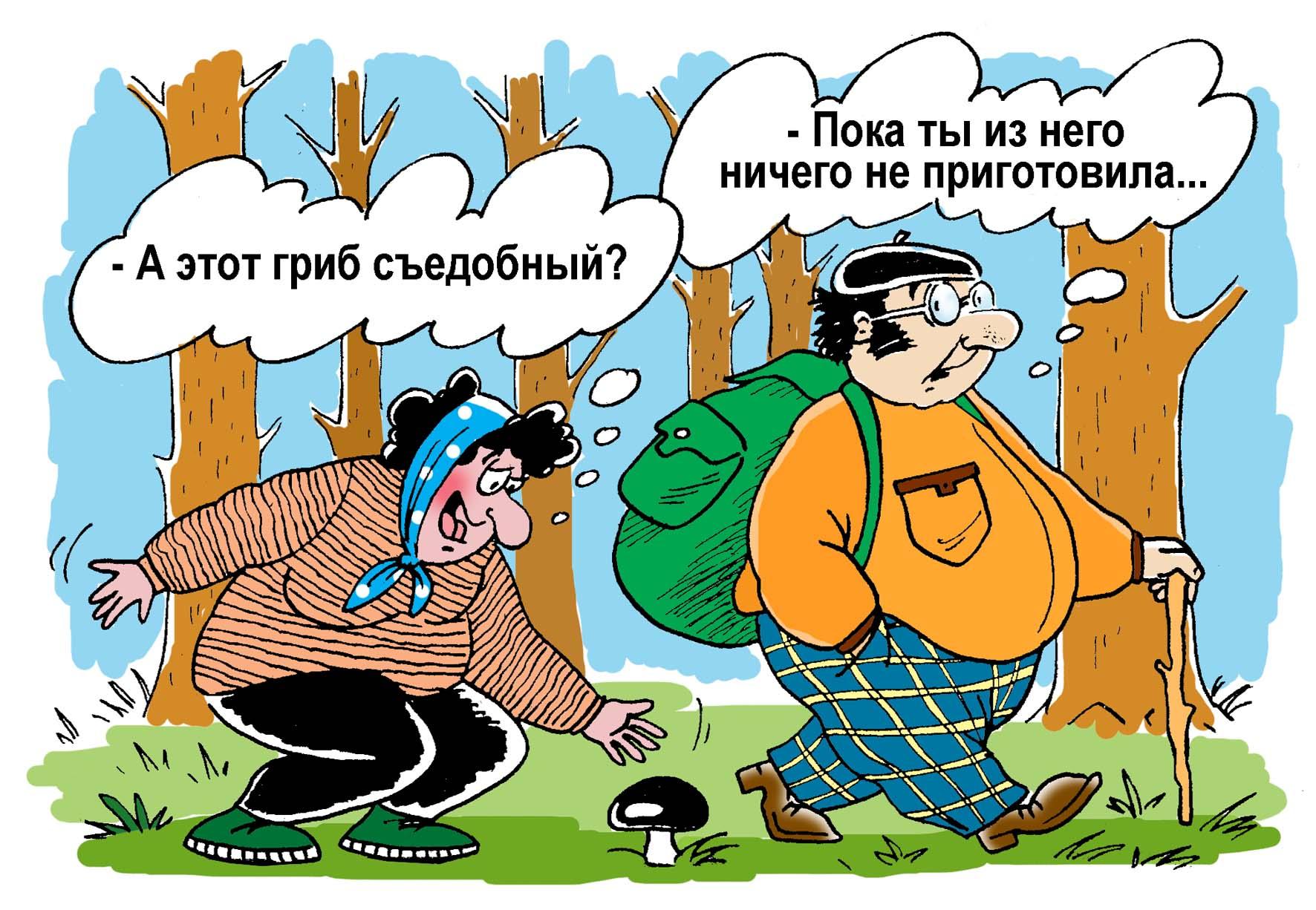 Прикольные Анекдоты Про Картинках