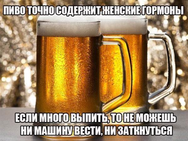 pivnoy-prikol-10