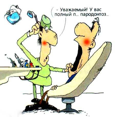 polniy_parodontoz