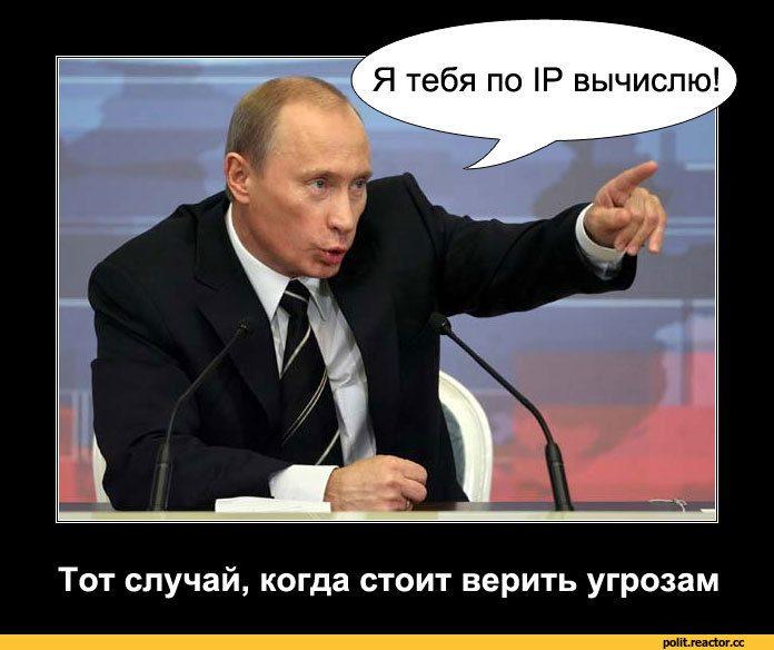 Путин-политика-политота-демотиватор-996670