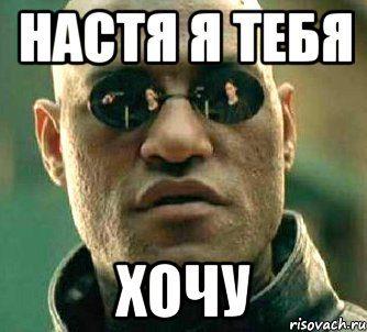 a-chto-esli-ya-skazhu-tebe_34526424_orig_