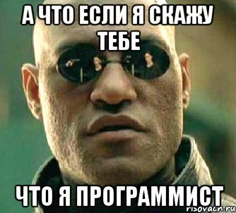 a-chto-esli-ya-skazhu-tebe_48363042_orig_