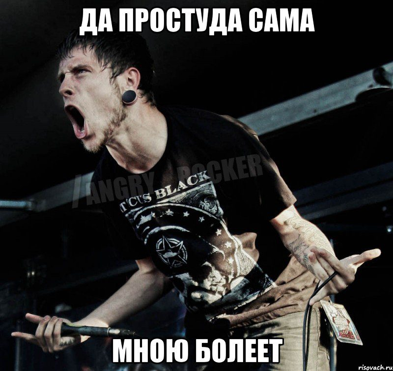 agressivnyy-roker_48858263_big_