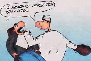 anekdoti_pro_stomatologov