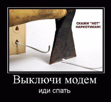 anekdoty-pro-rybalku-i-smeshnye-demotivatory-pro_1