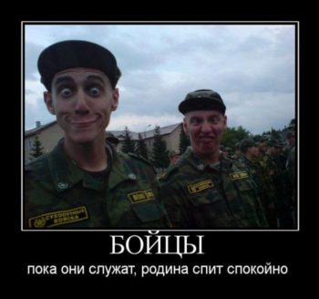 ar_2071038_108285-350x328