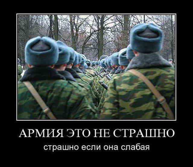 army_22