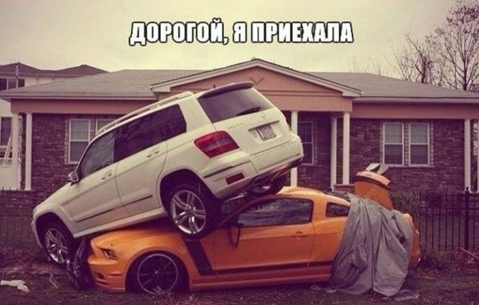 avto_prikoli_01