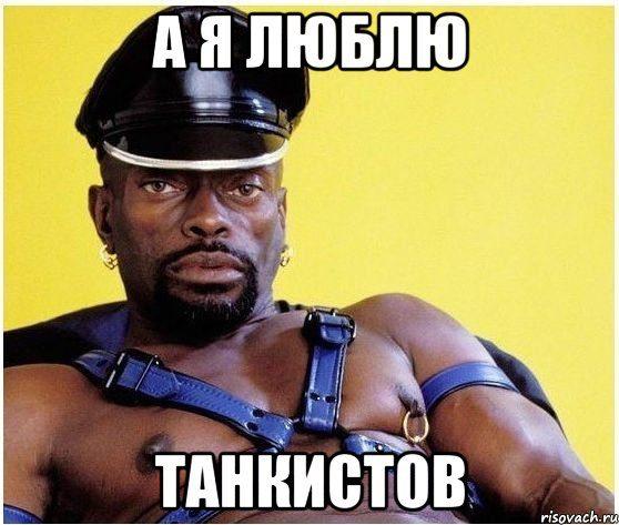 chernyj-vlastelin_64853654_orig_