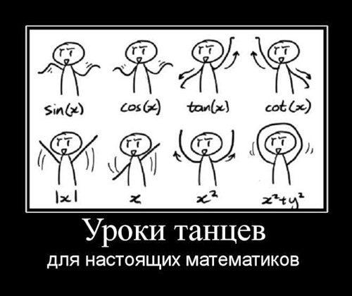 dance-cn-ua8