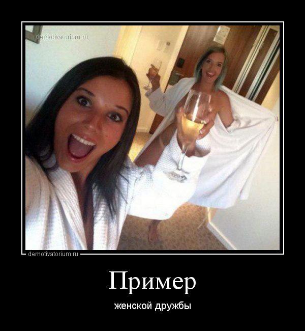 demotivatorium_ru_primer_81797