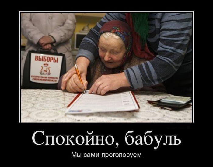 dlyakota.ru_fotopodborki_demotivatory-30-foto_8112
