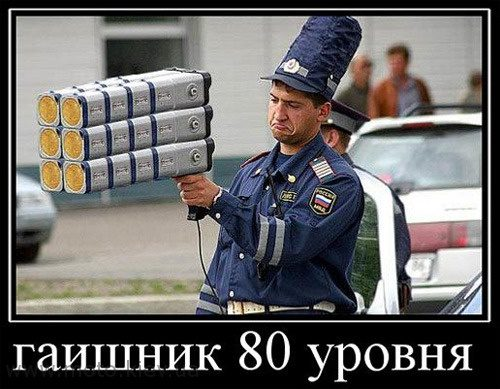 forumfullimg-crimea-1264017635596-1293475433663
