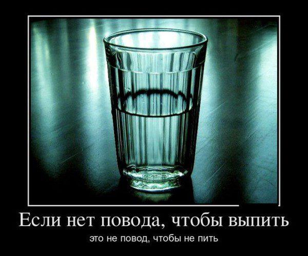 hohmodrom_1331934210_dzag6nv4oh