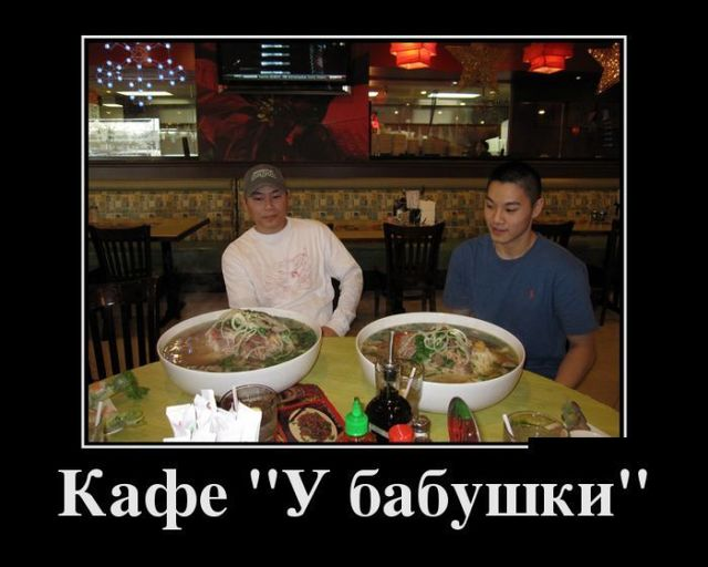 kafe-u-babushki-open
