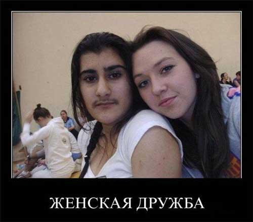 kartink_pro_druzhbu_06