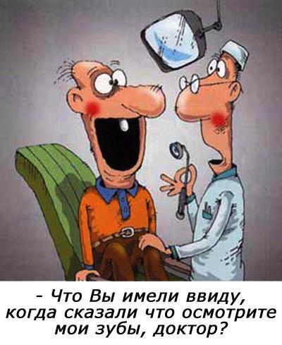 krutikov_vvidu