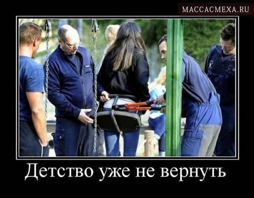 maccacmexa-Prikolnyye-demotivatory-devushkami-7-4
