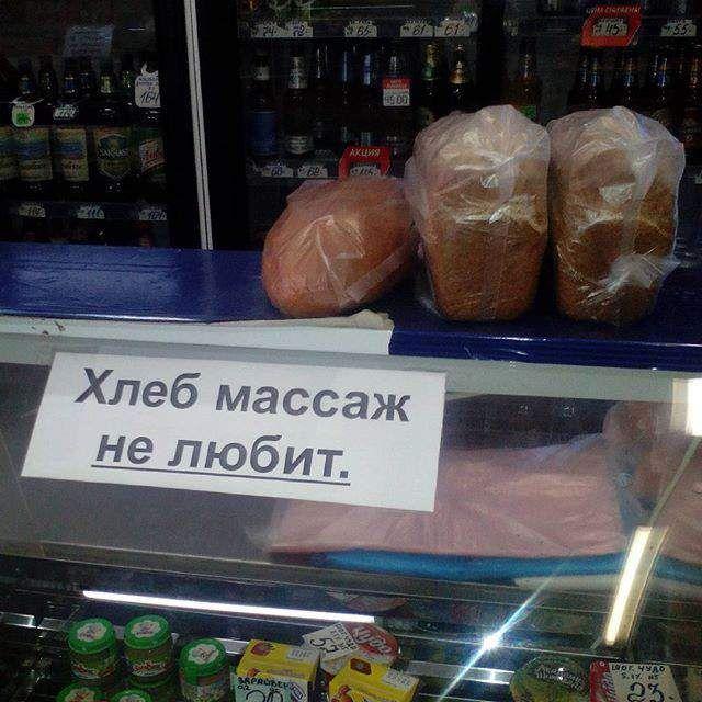 marazmi_v_reklame_03