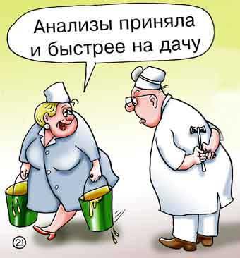 medicine016