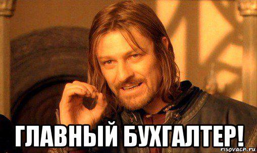 nelzya-prosto-tak-vzyat-i-boromir-mem_66982869_orig_