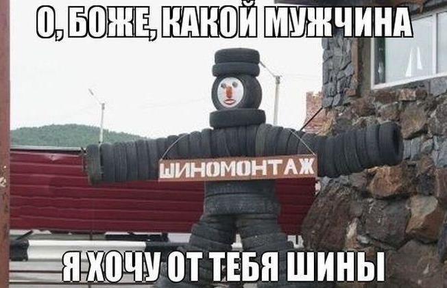 o-bozhe-kakoj-muzhchina-ya-khochu-ot-tebya-shiny-open